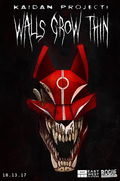 Kaidan Project Poster