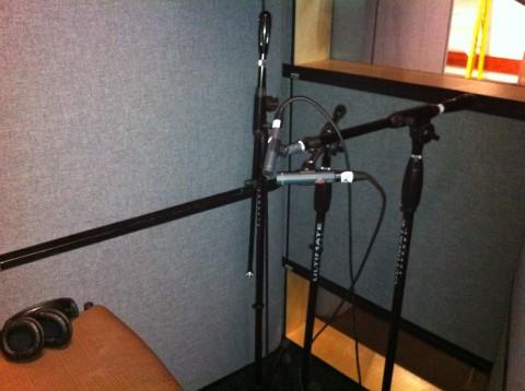 Guitar Recording Setup - KM184